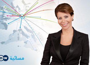 Dima Tarhini, Moderatorin der arabischen Nachrichtensendung der Deutschen Welle, ÑMassaia DW ñ Der Abendì